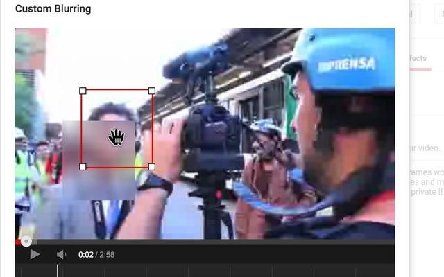 YouTubeは、新しいモーショントラッキングツールを使用して、顔やロゴなどをぼかすことができるようになりました