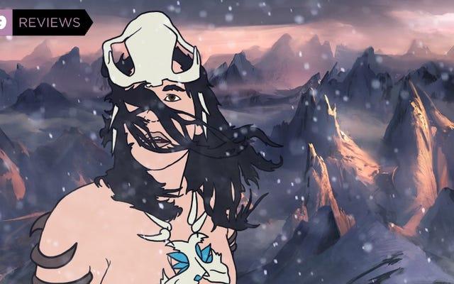 夜の背骨はあなたの最もワイルドな夢のゴーリーアニメーションファンタジーエピックです