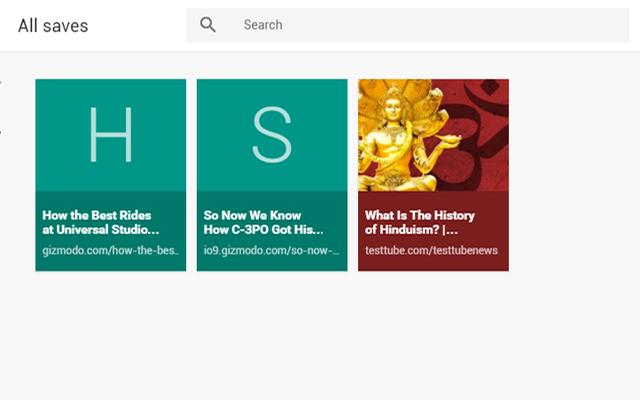 Googleに保存は記事を保存するためのポケットのようなChrome拡張機能です