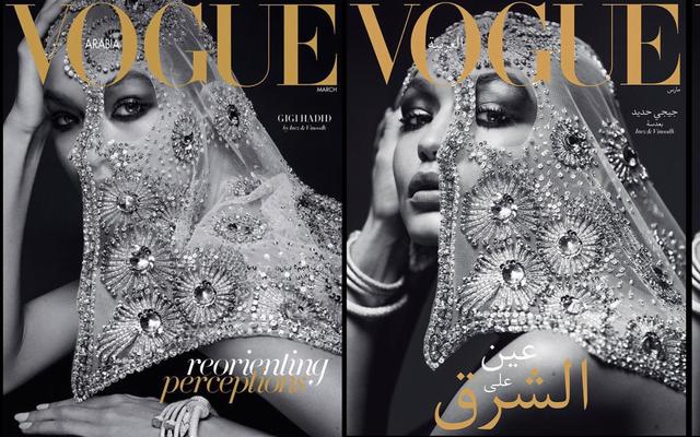 Vogue Fav GigiHadidがVogueArabiaの最初の印刷物をカバー