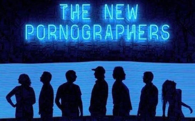 ニューポルノグラファーは、ニューアルバムからいくつかの「ハイチケットアトラクション」を共有します