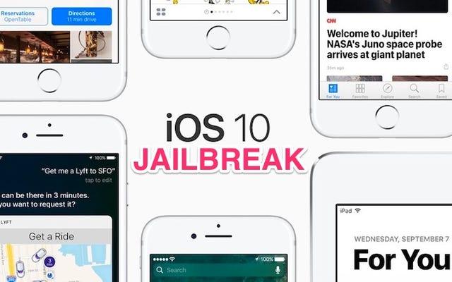 Êtes-vous toujours intéressé par le jailbreaker de votre iPhone?