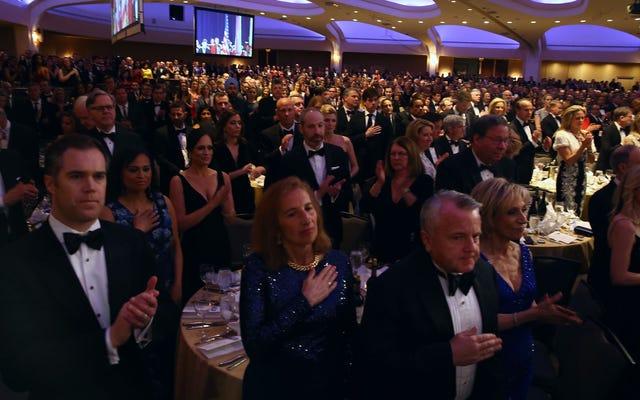 ホワイトハウス記者協会の夕食会は公式には行われていない