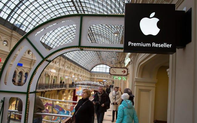 Kapersky Labs dépose une plainte antitrust contre Apple en Russie concernant les politiques de l'App Store