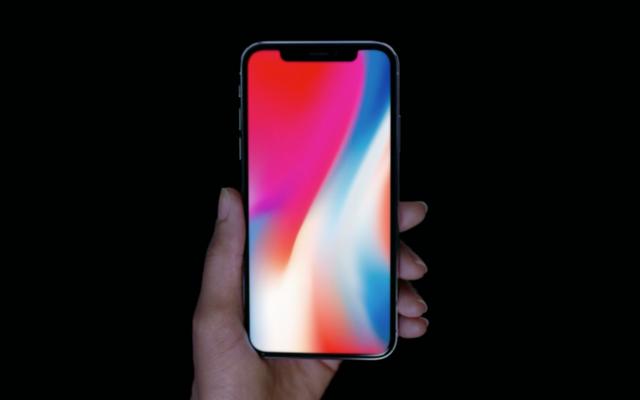 เมื่อไหร่ที่คุณจะได้รับการประกาศอึของ Apple ทั้งหมด?