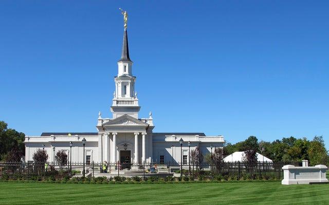 モルモン教会は、従業員に有給の産休、よりリラックスしたドレスコードを提供します