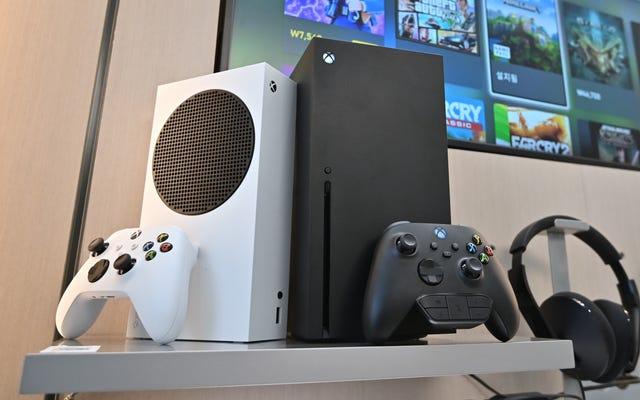Les pénuries de Xbox Series X et S obligent Microsoft à demander de l'aide à AMD