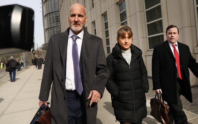 NXIVM大陪審の証言にはいくつかの邪魔なたわごとがあります