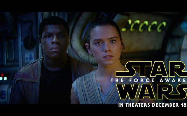 ดูสมาชิกของ Star Wars ใหม่ตอบสนองต่อการเห็นตัวเองในตัวอย่าง