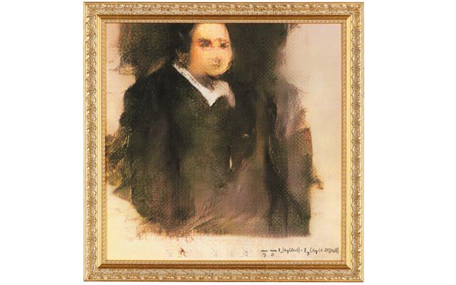 Portrait peint par AI se vend pour 432500 $