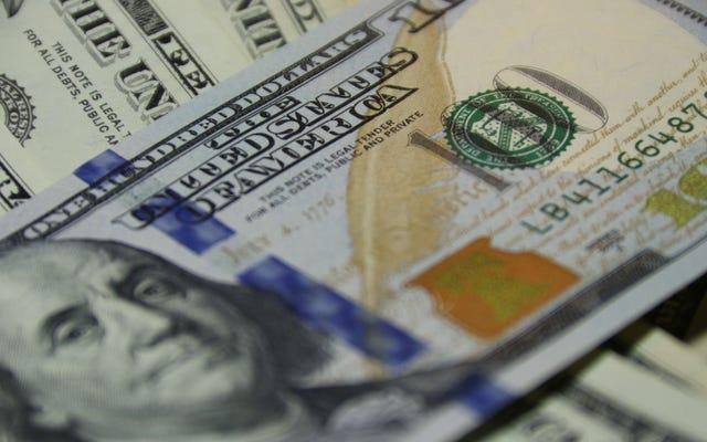今年の税金還付はどのようになりますか