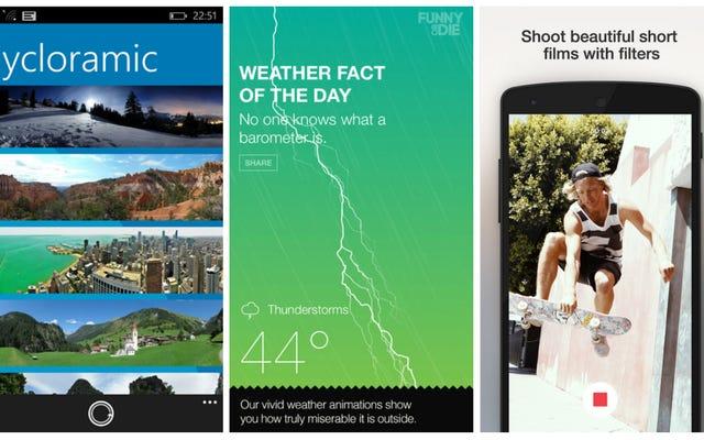 今週のお気に入りのモバイルアプリ