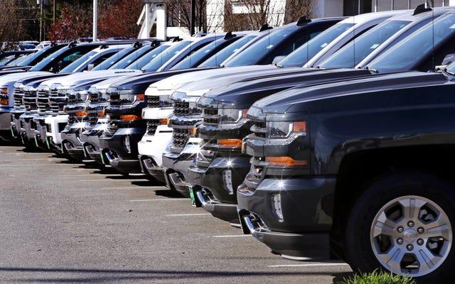 ゼロパーセントの自動車ローンが休日に戻ってきました