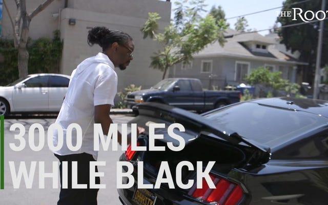 ブラックをドライブ、ブラックを購入:ルートは著者ローレンスロスとのこれまでで最も黒いロードトリップに行きます