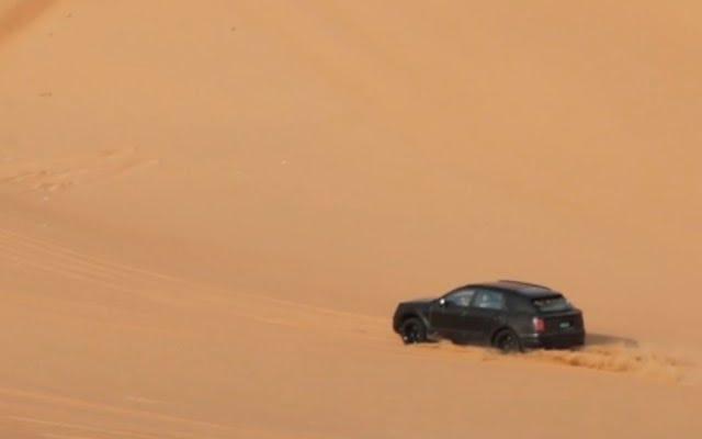Bentley SUV: นี่คือเสียงของมัน