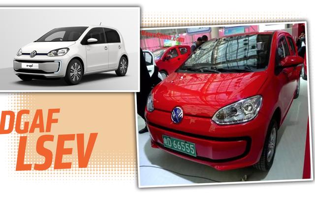 Volkswagen Up vinh quang không biết xấu hổ! Người vô tính được phát hiện ở Trung Quốc