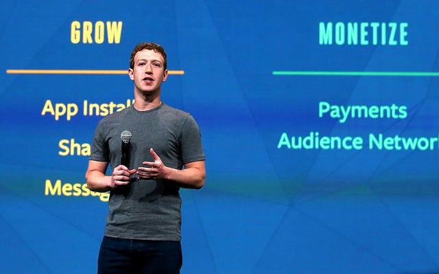 レポート:Facebook TVは早くも6月に登場しますが、まだメディア企業ではありません