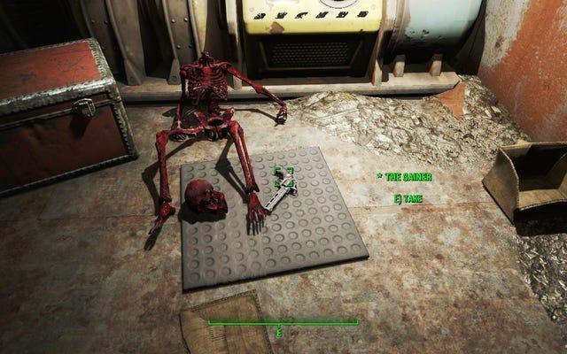 Пасхальное яйцо Кодзима из Fallout 4 было спрятано внутри пасхального яйца System Shock