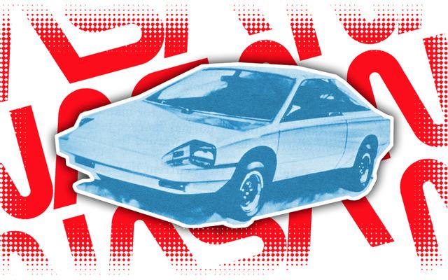 1979年からのNASAの忘れられた電気自動車は非常に魅力的です