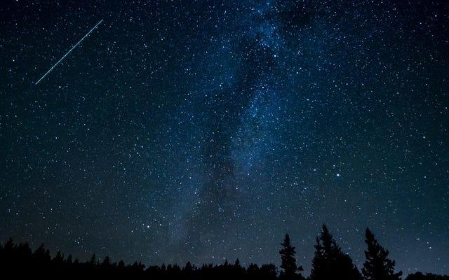 2019年にすべての流星群を見る方法