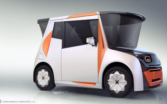 クリスバングルの新しい車はこの急進的な都市電気です