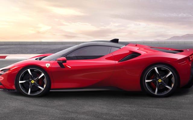 フェラーリSF90ストラダーレがEV税額控除の対象となることに気づきました
