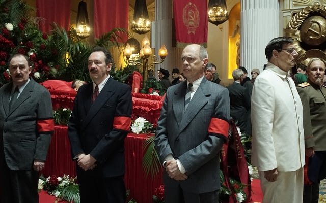 Veepのクリエーターであるアーマンド・イアヌッチの 『スターリンの葬送騒動』の独裁者の仲間の騎手