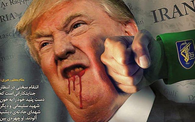 ハッカーは、親イランのメッセージと血まみれのトランプのイラストで米国政府のウェブサイトを破壊します