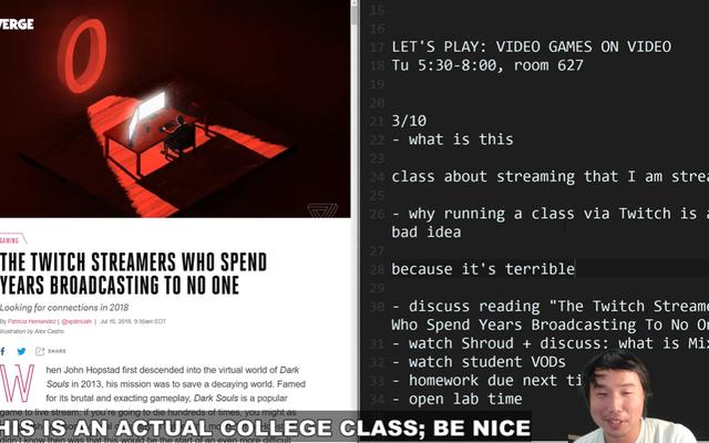 教授は、Twitchでクラスを教えるための学生のアイデアを「ひどい」と呼びます、とにかくそれをします