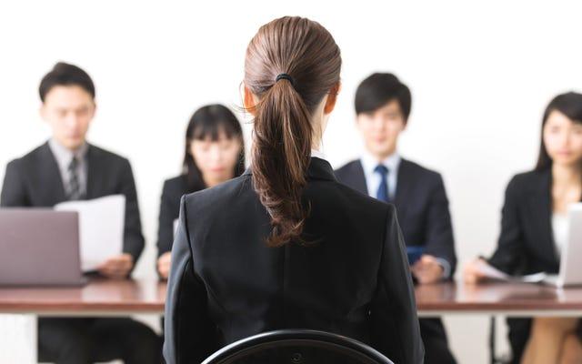 あなたの次の就職の面接でこれらの質問をしてください
