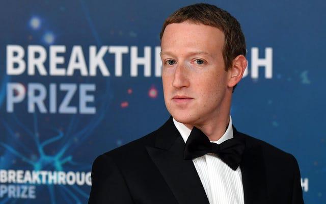 FacebookがInstagramおよびWhatsappとマージするのをブロックする手順を検討しているFTC:レポート