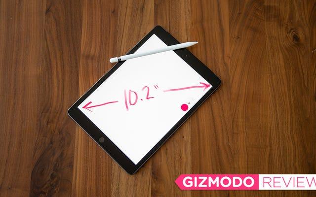 iPad ราคาถูกใหม่ดีกว่าที่เคย