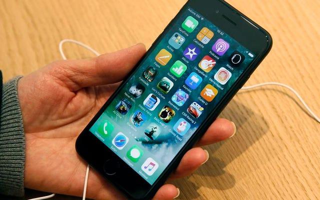 やばい、今iPhoneは爆発している?クラップがらくたがらくたがらくた