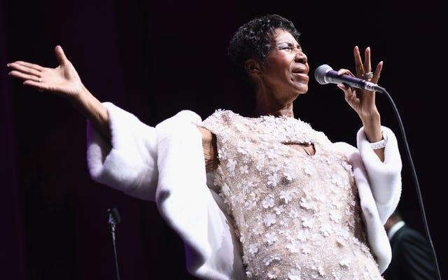 """Мир музыки почтил память Королевы души на """"Празднике жизни"""" Ареты Франклин."""