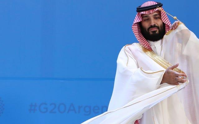 レポート:サウジアラビアが実験用原子炉で活発な進歩を遂げている