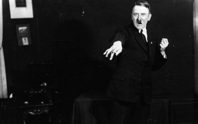 Член Гитлера был испорчен