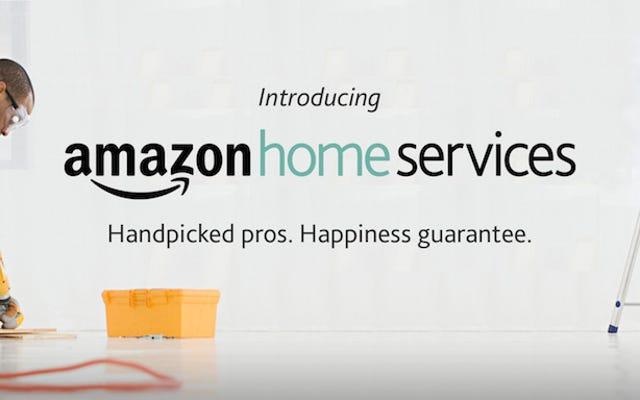 アマゾンは私のテレビをマウントしました