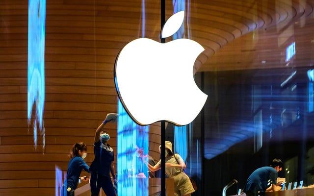 ด้วยการออกแบบใหม่ที่มีข่าวลือรอบมุม Apple จึงยุติการกำหนดค่า iMac สองรายการ