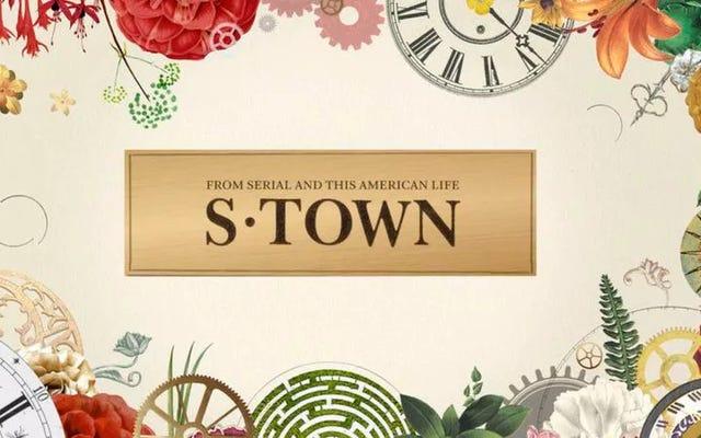 ラストコール:S-Townポッドキャストが映画になります