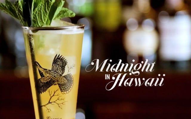 ミッドナイトインハワイの作り方を学びましょう