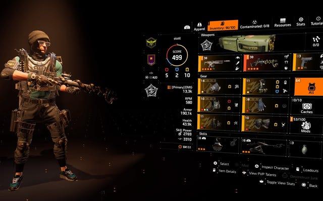 ディビジョン2の最新のアップデートにより、はるかに優れた戦利品ゲームになります