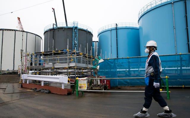 福島の汚染された廃水は、海に投棄するにはリスクが高すぎる可能性があります