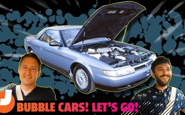 マツダの1990年代のユーノスコスモは、今日の道路上のどの車よりもまだワイルドです