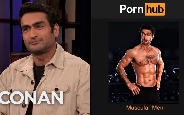 ¿Qué está viendo Kumail Nanjiani en su suscripción premium de Pornhub?