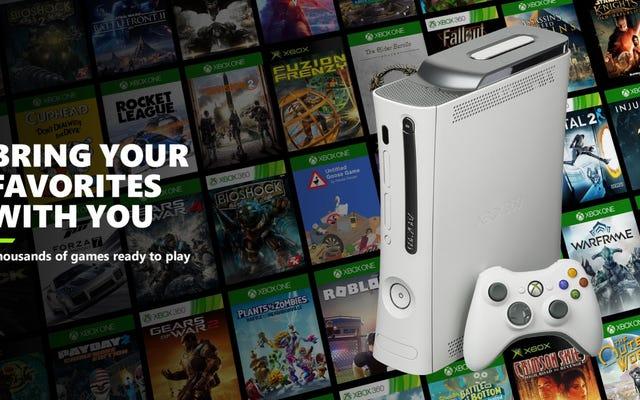 Xbox360ユーザーはシリーズX / Sへのアップグレードを支援するために無料のクラウドセーブを取得しています