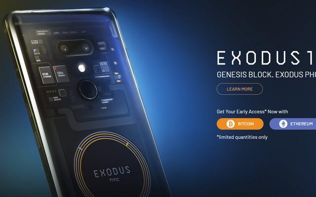 Lo que necesita saber sobre Exodus 1 de HTC, el 'teléfono inteligente Blockchain'