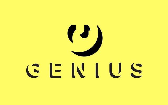 Geniusは、歌詞にモールスメッセージを隠して、Googleがそれらを盗んだことを証明します