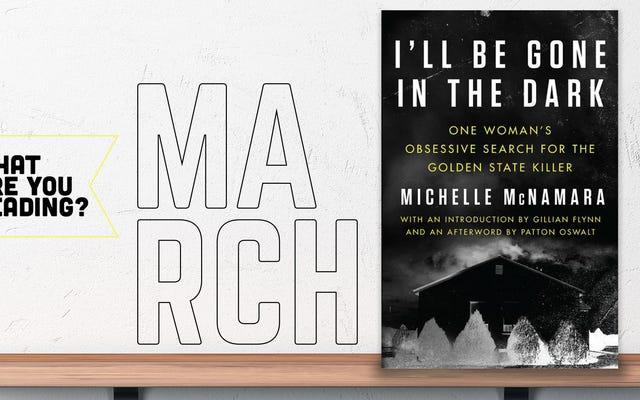 Что ты читаешь в марте?