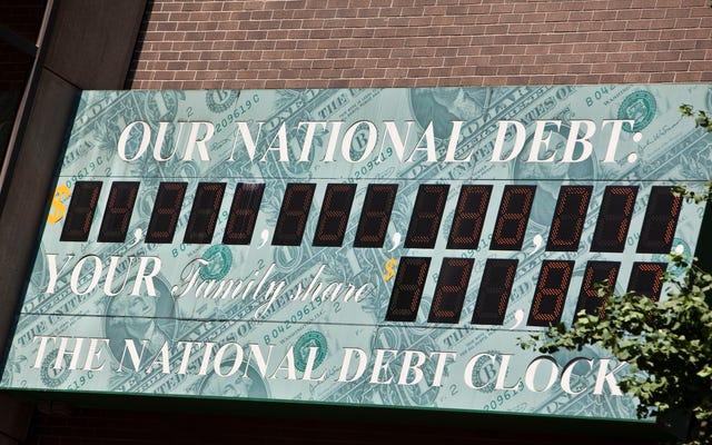 国家債務とは正確には何ですか?