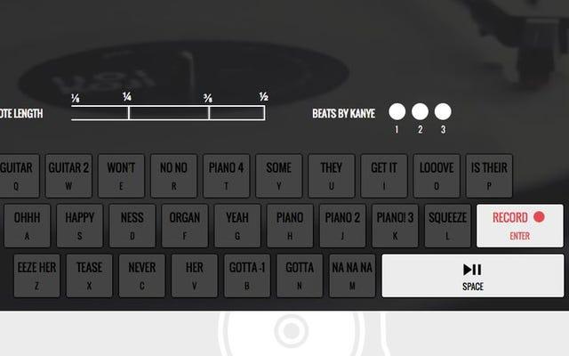 このインタラクティブキーボードでヒップホップサンプリングを練習する
